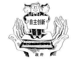 杭州市人民政府关于提升企业自主创新能力的意见