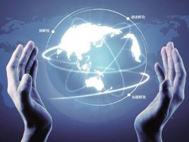 杭州市物联网产业发展专项资金管理办法(试行) (市经委 市财政局 二○一○年七月二十日)