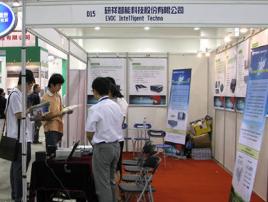 杭州市人民政府办公厅关于规范 创新型产业用地管理的实施意见(试行) 杭政办〔2014〕2号