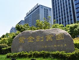 杭州市人民政府办公厅关于印发 进城务工人员子女在杭入园管理暂行办法的通知 杭政办函〔2010〕315号
