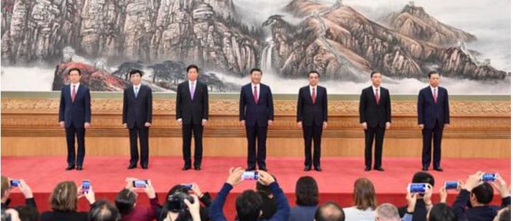 人民日报评新一届常委亮相:引领新时代的梦之队