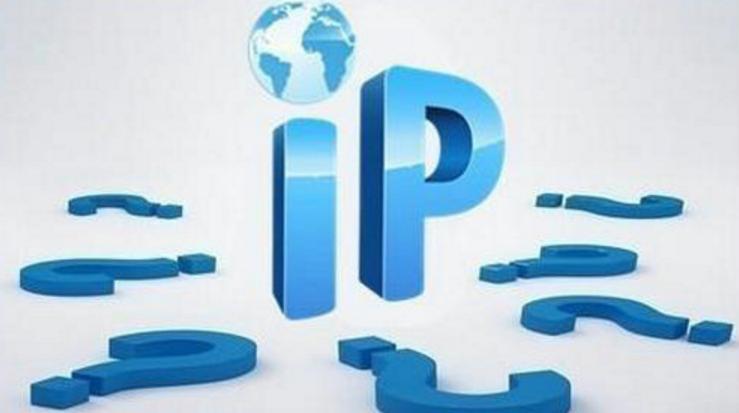 IP产业到底是什么?