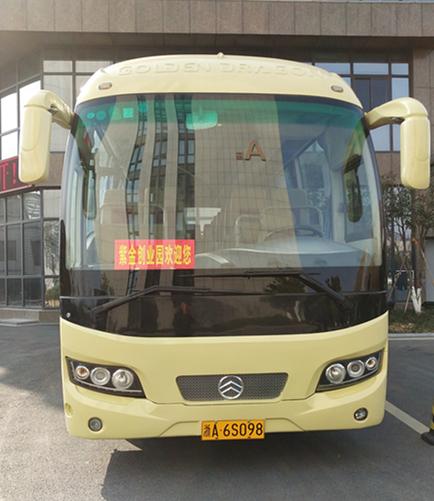 关于紫金创业园班车更换更大车型并调整部分班次的通知